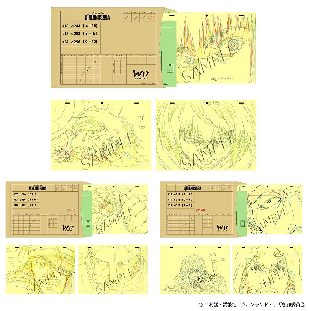 ヴィンランド・サガ 複製カット袋セット(全3種)