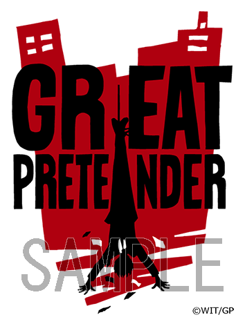 GREAT PRETENDER ステッカーセット