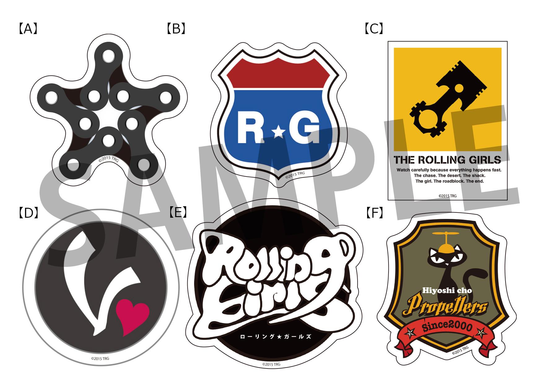 ローリング☆ガールズ ロゴステッカー(全6種)
