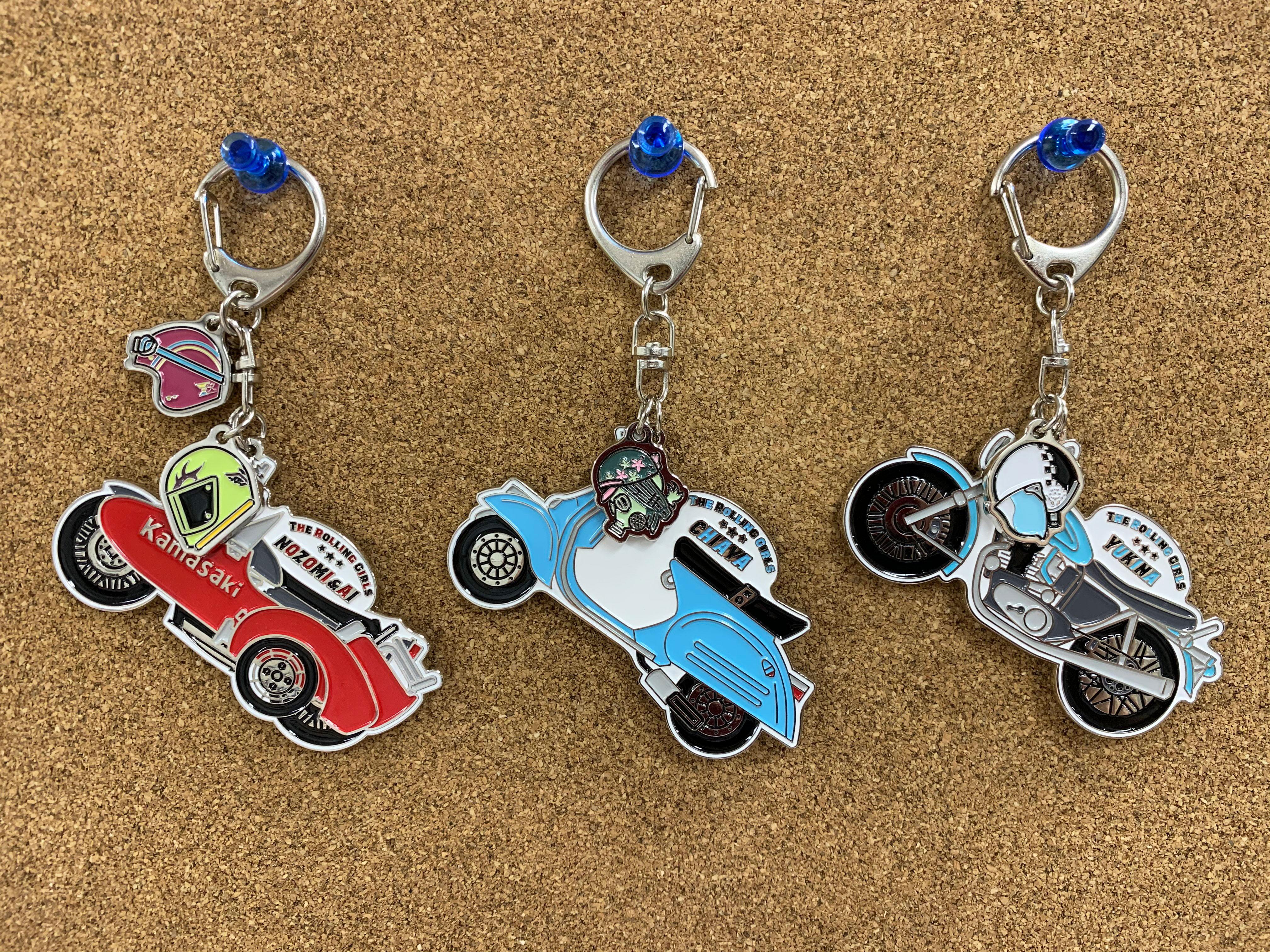 ローリング☆ガールズ バイクキーホルダー(全3種)