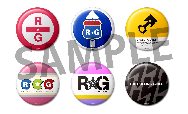 ローリング☆ガールズ ブラインド缶バッジ ロゴシリーズ(全6種)