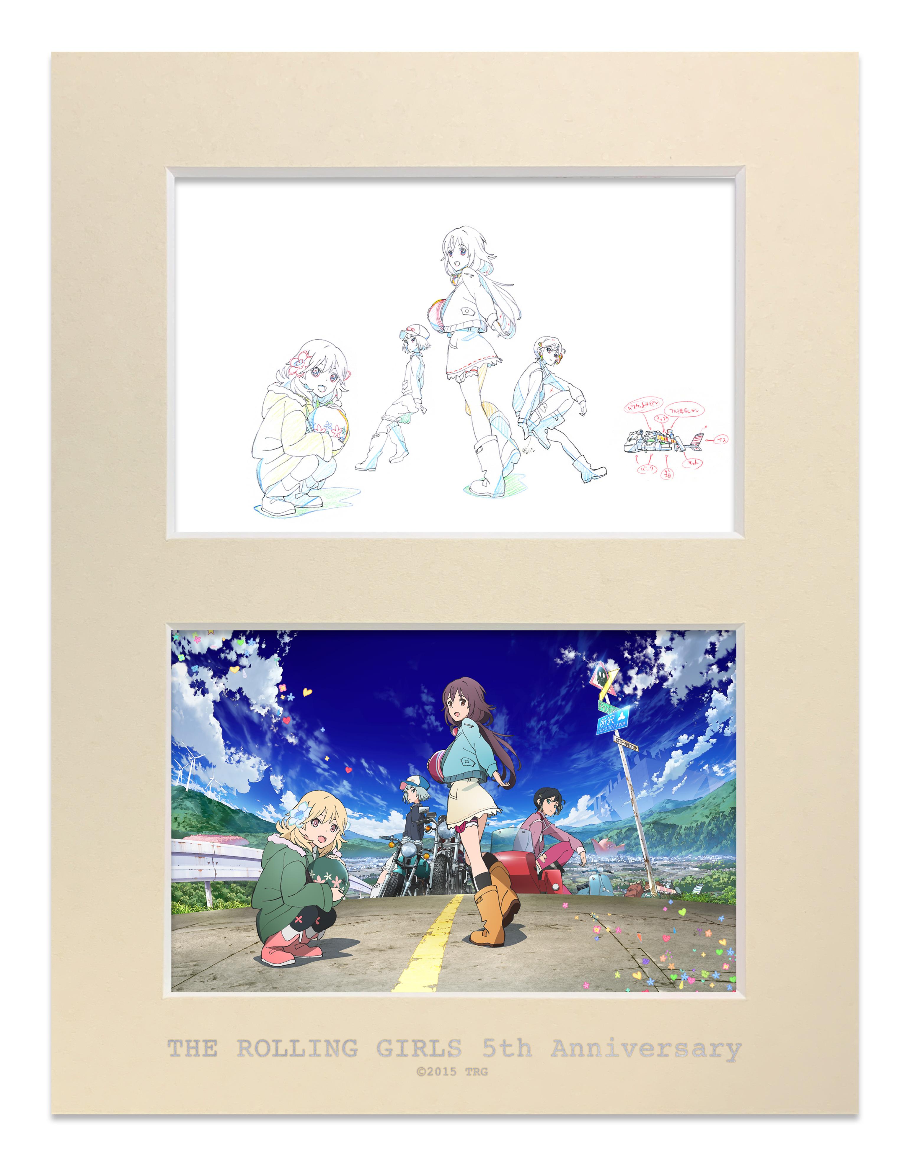 ローリング☆ガールズ キャラファインマット(全3種)