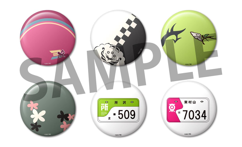 ローリング☆ガールズ ブラインド缶バッジ バイクシリーズ(全6種)