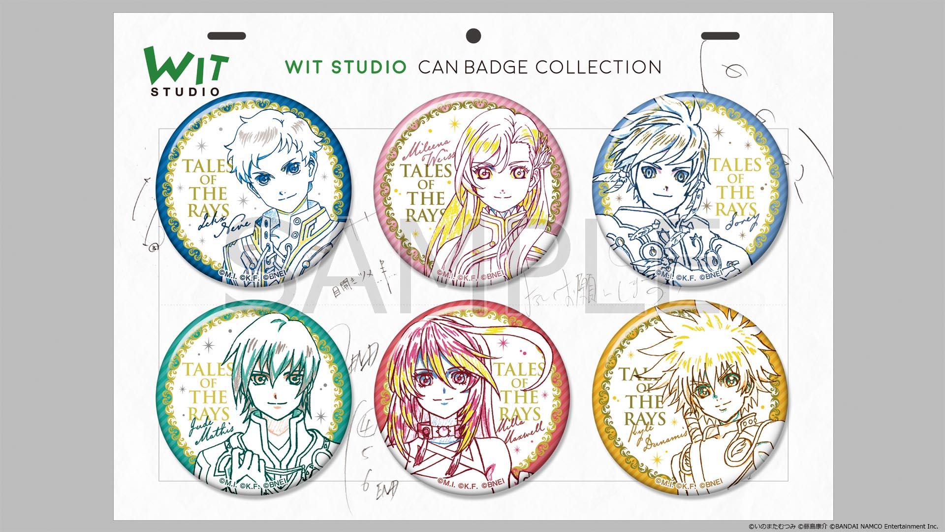 WIT STUDIO 缶バッジコレクション テイルズ オブ ザ レイズ 6種セット B