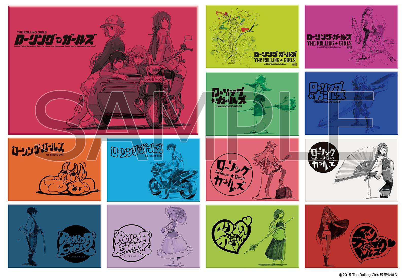ローリング☆ガールズ スクエア缶バッジコレクション(全13種)