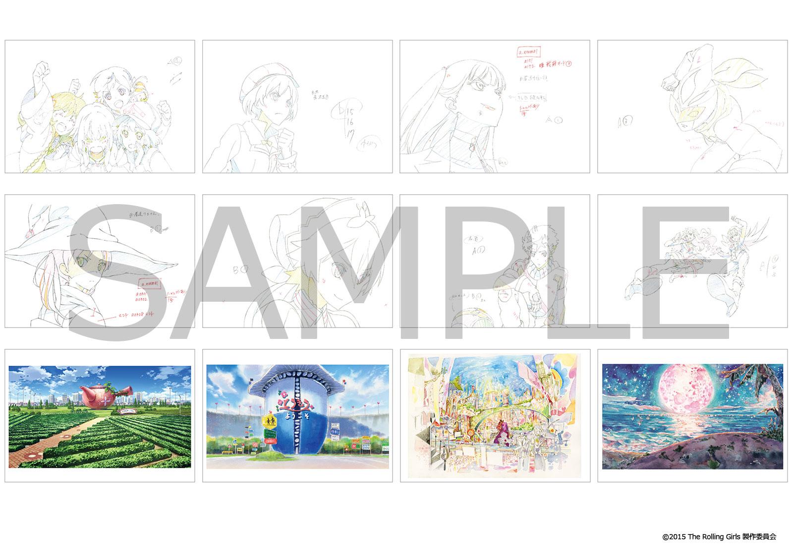 ローリング☆ガールズ ポストカードセット (全2種)