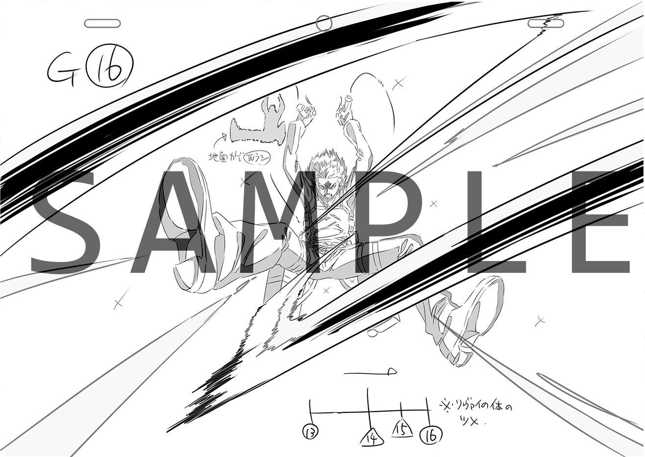 進撃の巨人 立体機動線画集 -今井有文-1
