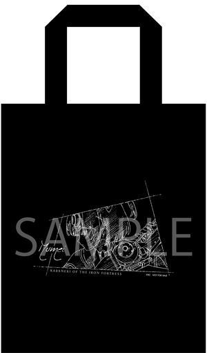 KABANERI_bag_sample.jpg