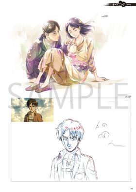 【画像4】shingeki_S3_p142_sample.jpg