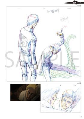 【画像3】shingeki_S3_p052_sample.jpg