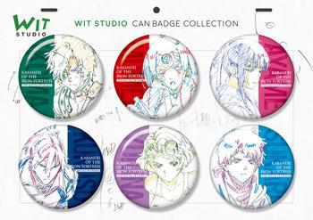 WITstudio_badge_daishi_CS4ol1.jpg