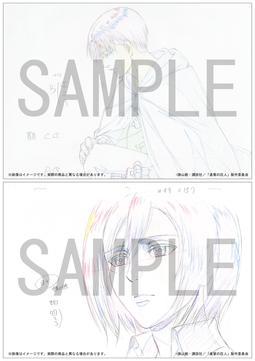 【画像02】進撃S3原画集1_とらのあな特典仮サンプル00.jpg