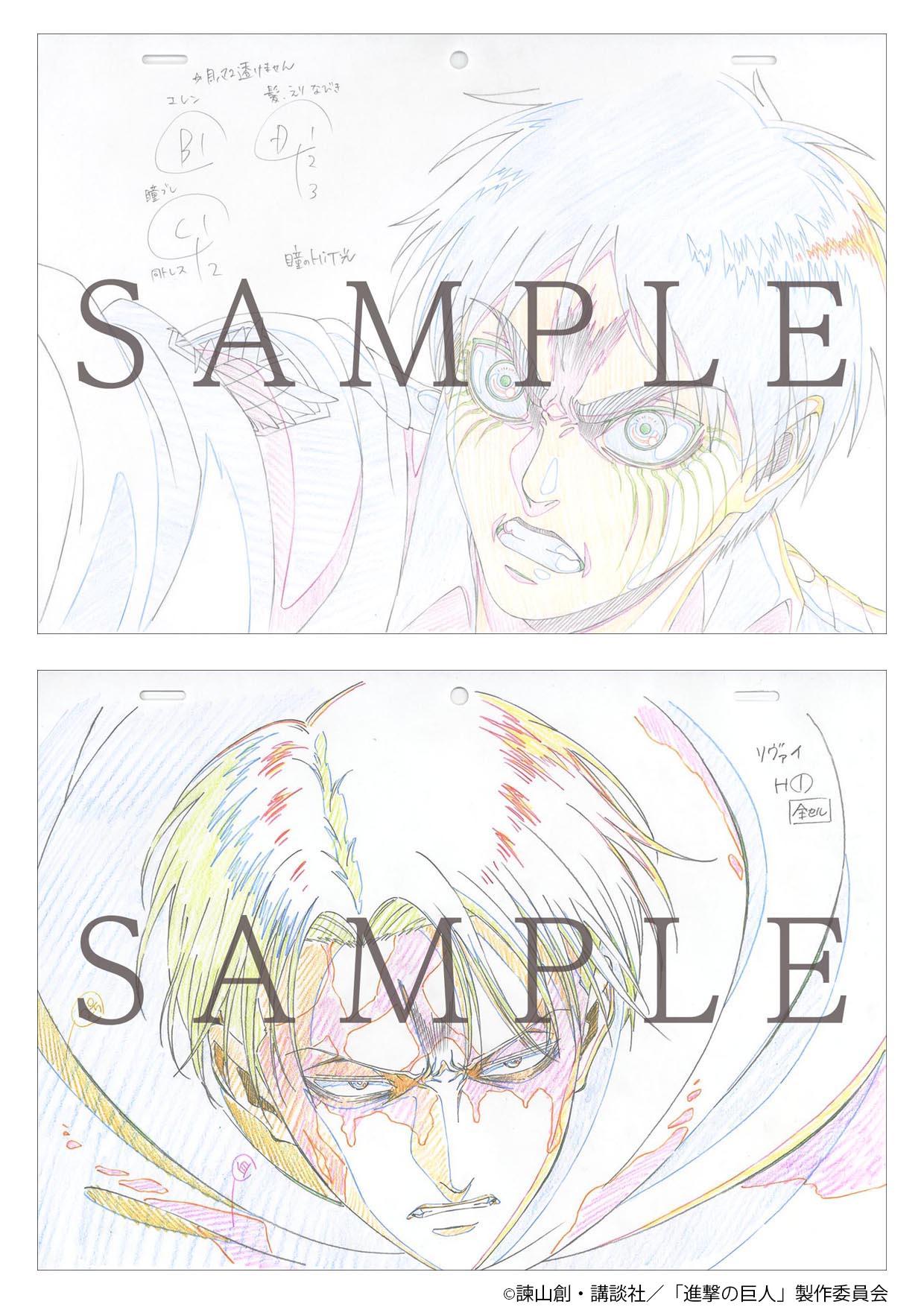 「進撃の巨人」新刊3冊のC97先行販売&店舗特典情報を公開!