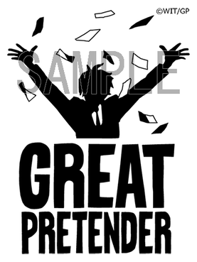 W20-024 Great Pretender ステッカーセット2.png