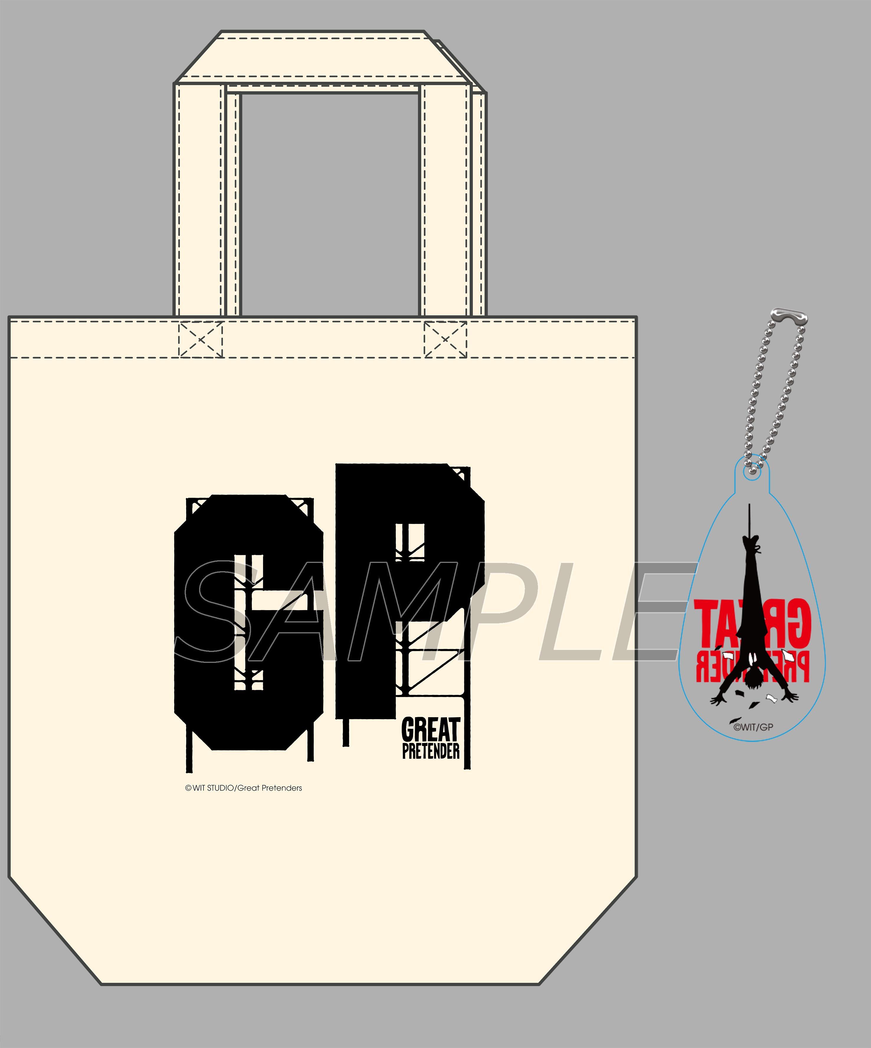 『GREAT PRETENDER』新商品が発売決定!