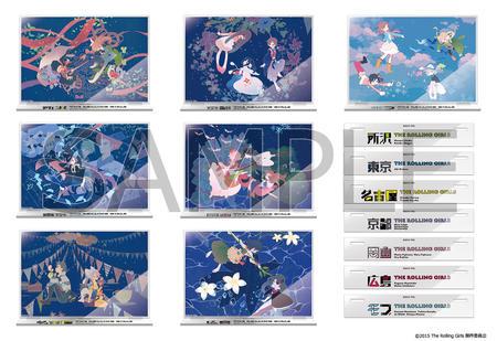 W20-040 ローリング☆ガールズ アクリルスタンド_ALL.jpg