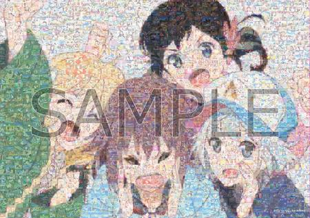 W20-059 ローリング☆ガールズ モザイクアートタペストリー_sample.jpg