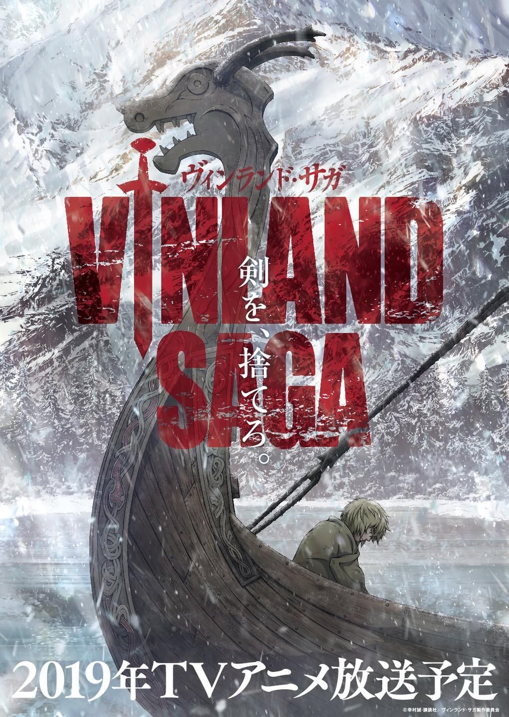 main visual